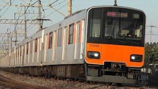 東武50000系50050型51059F 急行中央林間行 杉戸高野台~幸手通過【4K】