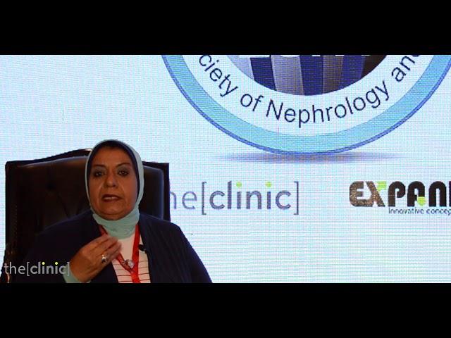 الدكتور سامية ابو راية تتحدث عن الفشل الكلوي واسبابة ومراحلة وعلاجة