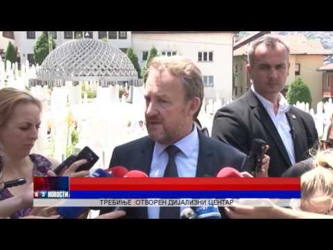 NOVOSTI TV K3 26.06.2017.