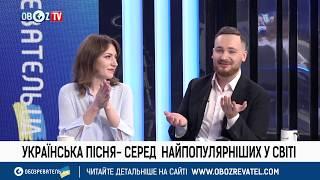 Песня украинской группы вошла в десятку самых популярных в мире