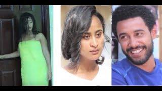 Engedasew Habte (Teddy) Ethiopian Movie 2018 - Bezutebazu