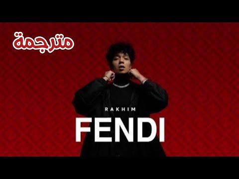 Fendi rakhim 🦋 أغنية روسية فندي مترجمة للعربية ✨