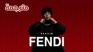 Fendi rakhim 🦋 أغنية روسية فندي مترجمة للعربية ✨ Resimi
