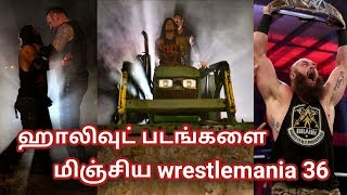 Wrestlemania 36 botched moments explain in Tamil part 1 || Wrestling Tamil entertainment