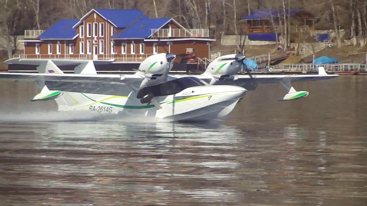 Home - SeaBear Aircraft