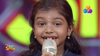 'ചുന്ദരി വാവേ'എന്ന പാട്ടിലൂടെ മലയാളി മനസ്സുകളിൽ ഇടം നേടിയ കൊച്ചു മിടുക്കി| Top Singer | Viral Cuts