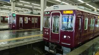 阪急電車 宝塚線 7000系 7015F 発車 大阪梅田駅 「20203(2-1)」