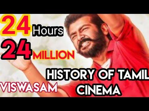 #viswasamtrailer-#viswasam-#viswasam-teaser-வரலாறு-படைக்கும்-விசுவாசம்-whatsapp-status-video
