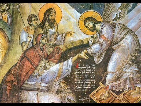 CHRIST DESCENDED INTO HELL?! HOLY SATURDAY IN SCRIPTURE & FATHERS