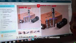 Выбор электронной сигареты до 3000 рублей(Моя группа ВКонтакте http://vk.com/club101807871 Выбор электронной сигареты от 2000 до 3000 рублей для новичка. Продолжение., 2015-03-27T09:11:46.000Z)