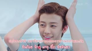 [Karaoke/Thaisub] NCT DREAM - Chewing Gum #TNTSUB