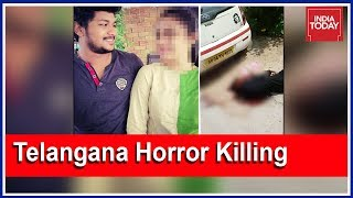 Shocking Honour Killing : Man Murdered In Front Of Pregnant Wife In Telangana