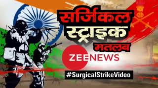 Is surgical strike video release politically motivated?