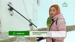 видео Новогодняя ночь на курорте «Нижние Серги»