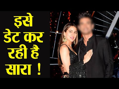 Sara Ali Khan DATING Sushant Singh Rajput!; Check Out | Fil