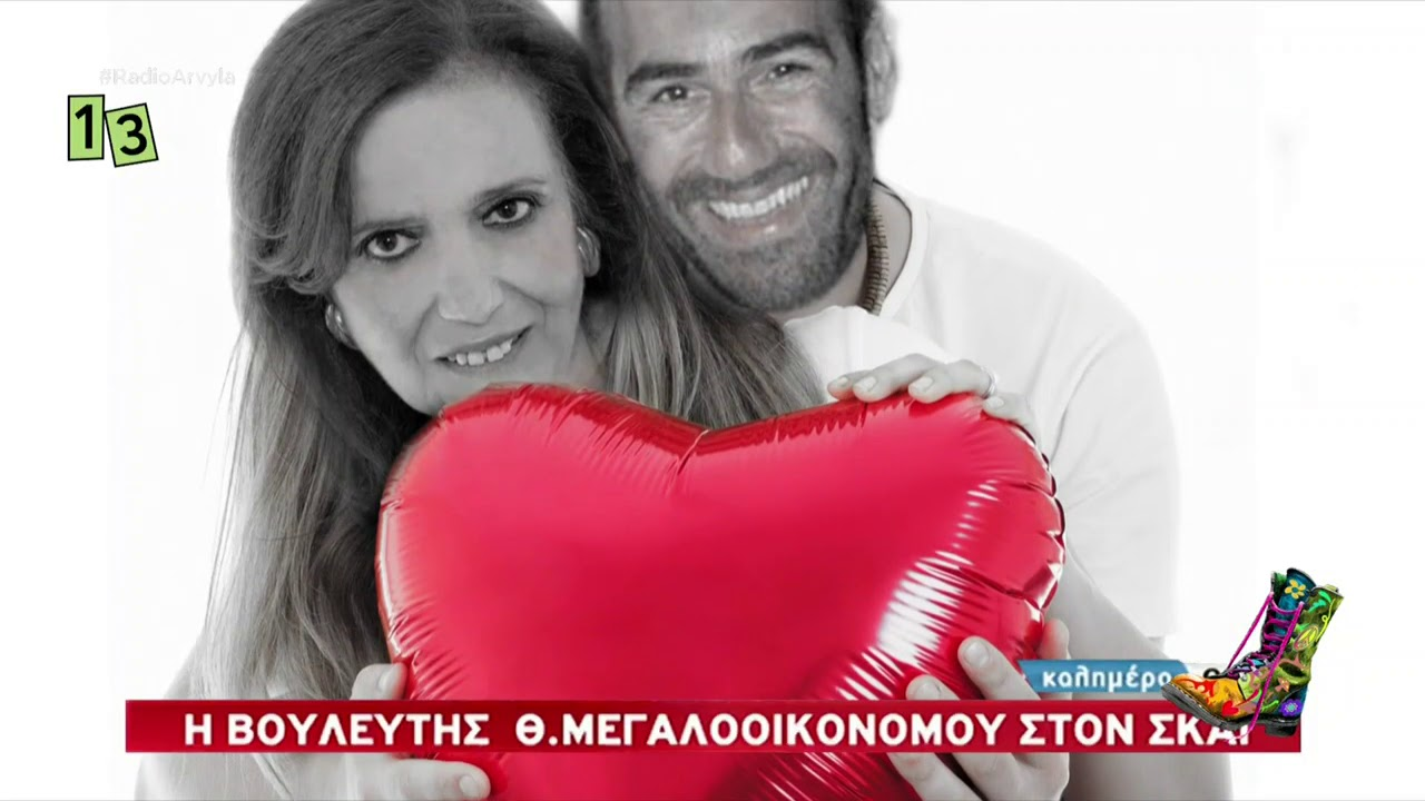 Dating Νήσος Σκάι