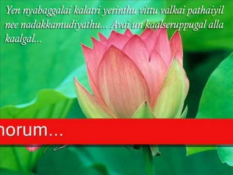 Dilip Varman songs
