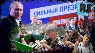 Путинизм, как он есть. Бедность в России: новый рекорд. 50% нищих