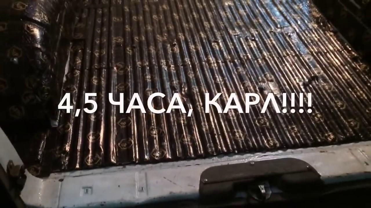 Т4 транспортер шумоизоляция купить фольксваген транспортер битый в россии