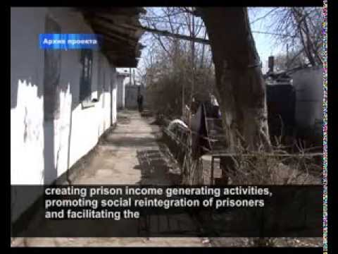 """EU/UNODC """"Support to Prison Reform in the Kyrgyz Republic"""" Project Documentary"""