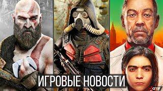 ИГРОВЫЕ НОВОСТИ STALKER 2 некстген, Far Cry 6, Успехи PS5, Унижение WoT, Battlefield 6, Dying Light2