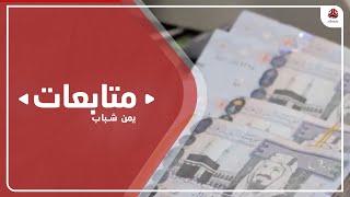 ما أسباب قرارات السعودية بترحيل العمالة اليمنية