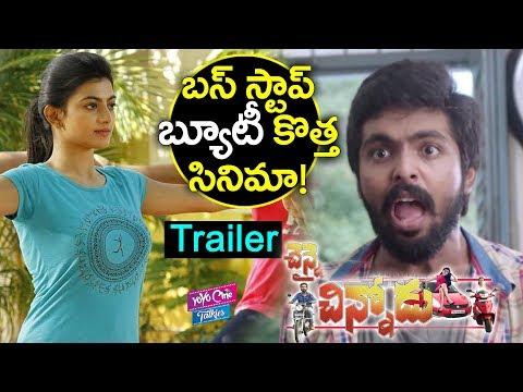 Chennai Chinnodu Telugu 2018 Trailer | GV...