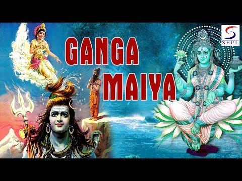 Ganga Maiya | Full Story Of Goddess Ganga | HD | 1955