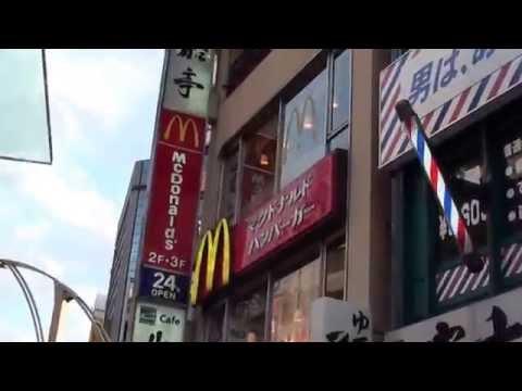 EMERGENCY TOKYO JAPAN. by picua.