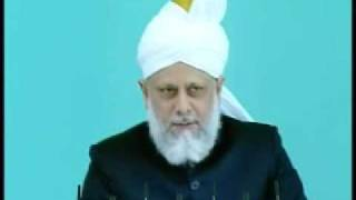 Friday Sermon : 4th September 2009 - Part 2 (Urdu)