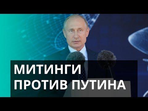 Путин должен уйти: