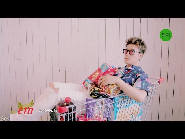 산이 X 레이나 (San E X Raina) - 달고나 (Sugar and Me) [Official MV]