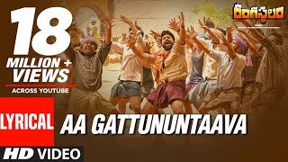 Aa Gattununtaava Lyrical Video Song || Rangasthalam Songs || Ram Charan, Samantha, Devi Sri Prasad