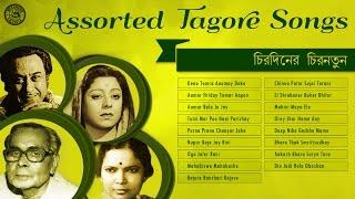 Assorted Rabindra Sangeet   Popular Tagore Songs   Debabrata Biswas   Kishore Kumar   Kanan Devi