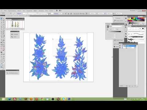 Adobe Illustrator - как акварель перевести в вектор (part 2).