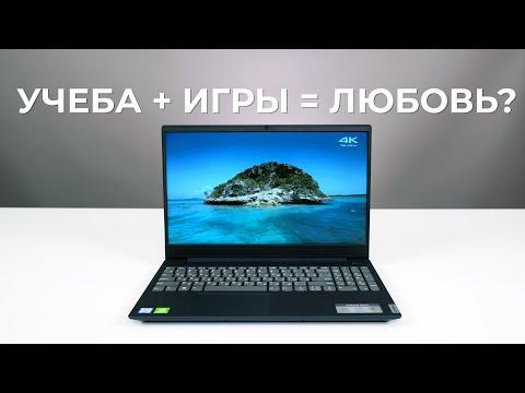 Обзор ноутбука Lenovo IdeaPad S340