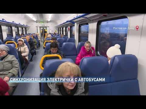 Общественный транспорт Ростова синхронизируют: автобусы уже подстроили под расписание электричек