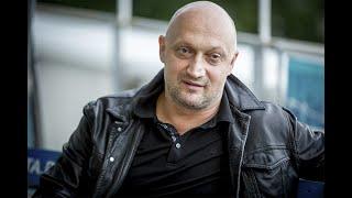 Гоша Куценко - Капли
