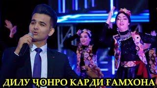 Фарахманд Каримов - Ҷонона 2019 | Farahmand Karimov - Jonona 2019