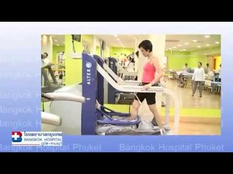 ALTER G Anti Gravity Treadmill AT Bangkok Hospital Phuket