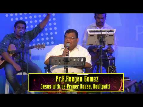 Pr.R.Reegan Gomez - அவர் சொல்ல ஆகும் - Praise & Worship