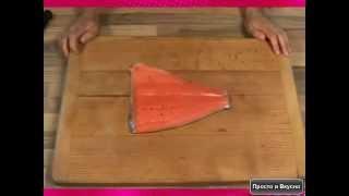 Соленый маринованный лосось