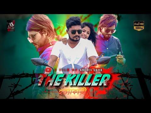 হত্যাকারী   The Killer  BANGLA NEW ACTION SHORT FILM 2018   Sk Rayhan Abdullah   Andres Sojib