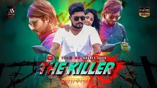 হত্যাকারী | The Killer |BANGLA NEW ACTION SHORT FILM 2018 | Sk Rayhan Abdullah | Andres Sojib