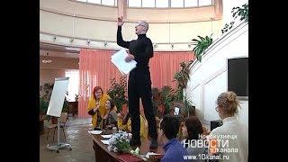 Стартует театральная лаборатория по Набокову thumbnail