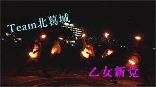 今回は乙女新党の曲で打たせていただきました!めっちゃ寒かったです! ...