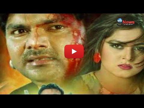 भोजपुरी फिल्म सत्या का फर्स्ट लुक हुआ वायरल | Satya Bhojpuri Film First Look – Pawan Singh