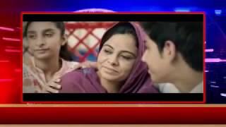 Pakistan Tehreek Insaf New Tarana | PTI New Song 2018