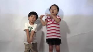 こどもと覚える中国語 幼稚園で習った歌 thumbnail