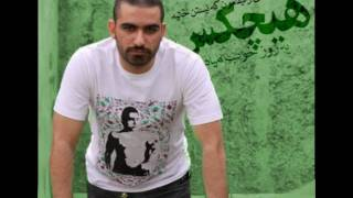 Hichkas - Ye Rooze Khoob Miyad [HD Slideshow-Video] + Lyrics
